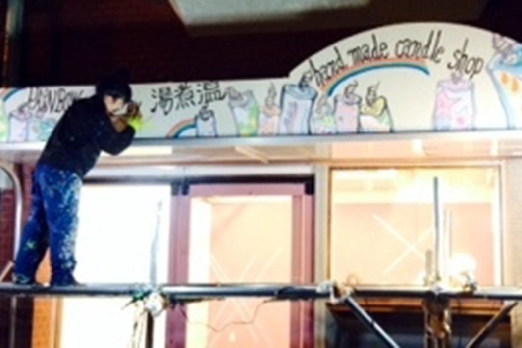 当社では専属アーティストによるアート外壁塗装を行っています
