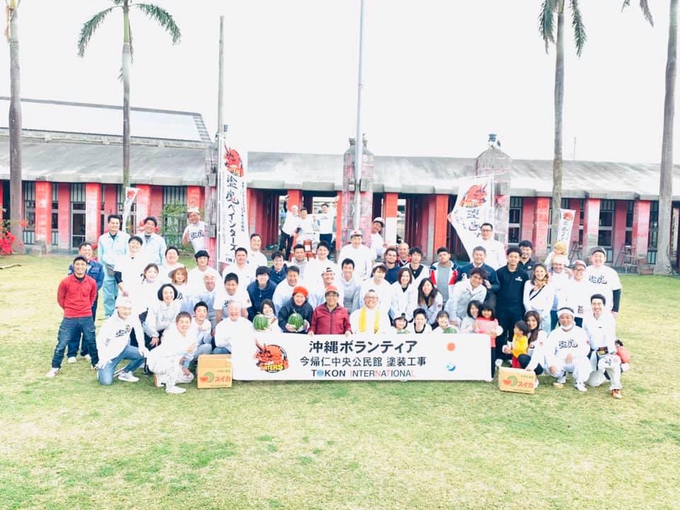 沖縄でのボランティア (2)