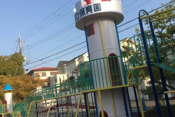 兵庫県神戸市 保育園 遊具塗装 (2)