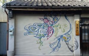 大阪府大阪市 シャッター アート壁面塗装