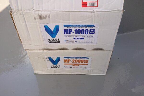 ミラクルプライマー MP-1000 MP-2000
