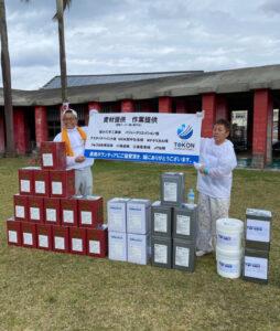 沖縄でのボランティア (3)