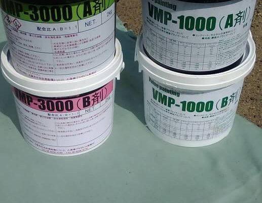 ミラクルプライマーVMP-1000 VNP-3000